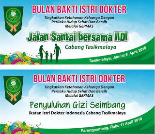 Desain Spanduk Banner Jalan Sehat Bulan Bakti Istri Dokter Desaintasik Com